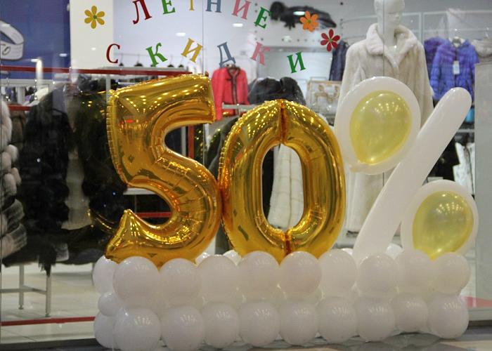 Воздушные шарики в магазине